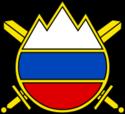 slovenska_vojska