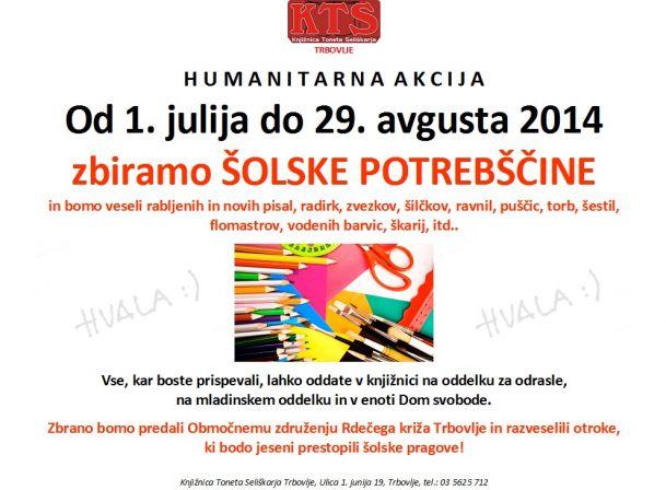 KTS Trbovlje, humanitarna akcija, šolske potebščine, julij in avgust 2014